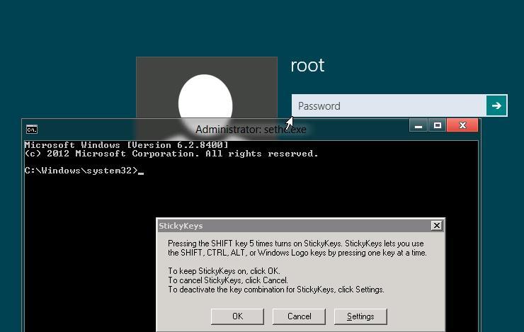 заменяемый файл - Как взломать пароль windows 8