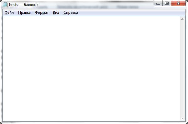 Как почистить hosts Windows 7
