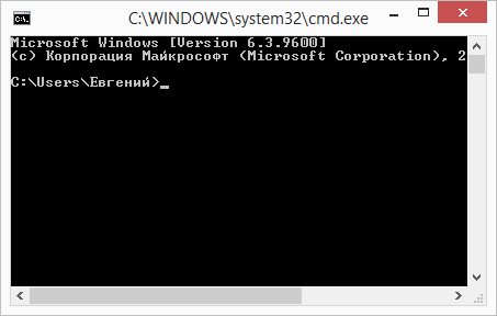 Как войти в командную строку в Windows 8