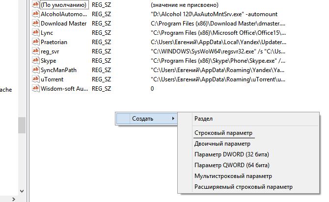Как вернуть языковую панель windows 7
