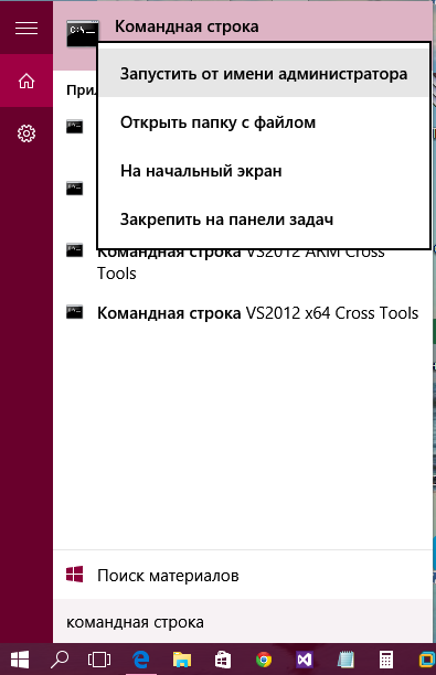Как в Windows 10 отключить кейлоггер