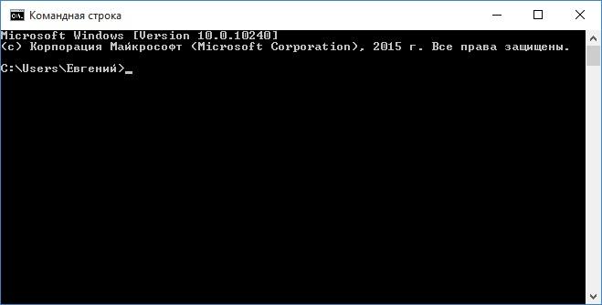 Как разблокировать издателя в Windows 10?
