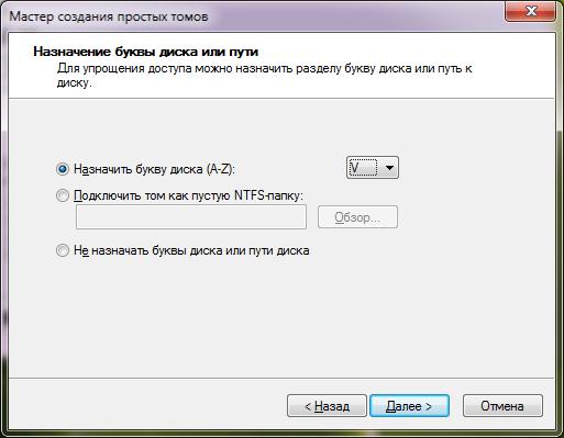 Как разделить жёсткий диск на Windows 7,8,10