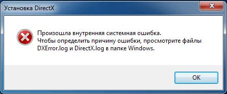 Как удалить DirectX на Windows 7