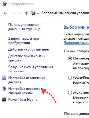 Как удалить hiberfil.sys