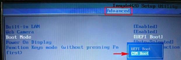 Как установить Windows 7 на UEFI?