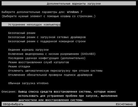 Windows постоянно перезагружается: что делать?