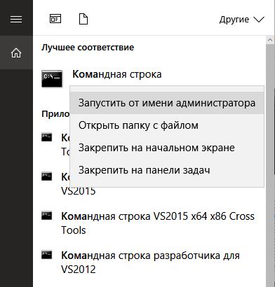 Ошибки центра обновления Windows