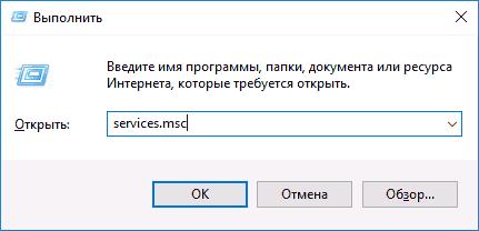 Ошибка 0x80070002 в Windows 10 как исправить
