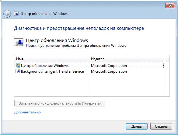 Ошибка 0x80072f76 в Windows 10 варианты устранения