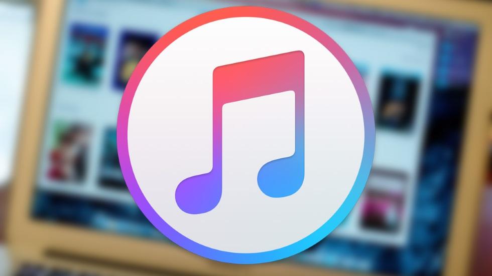 iTunes обновления ошибка 0xc0000142