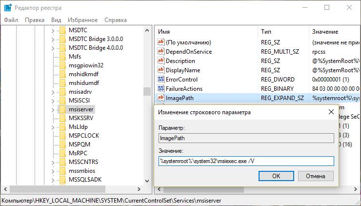 Как сделать перезагрузку компьютера фото 380