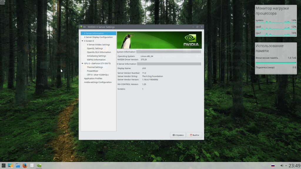 Ошибка установки драйвера Nvidia Windows 10