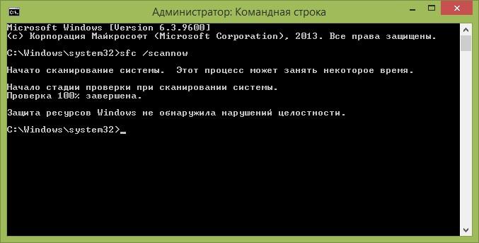 Как решить ошибку 0xc000007b в Windows 10: пошаговое руководство