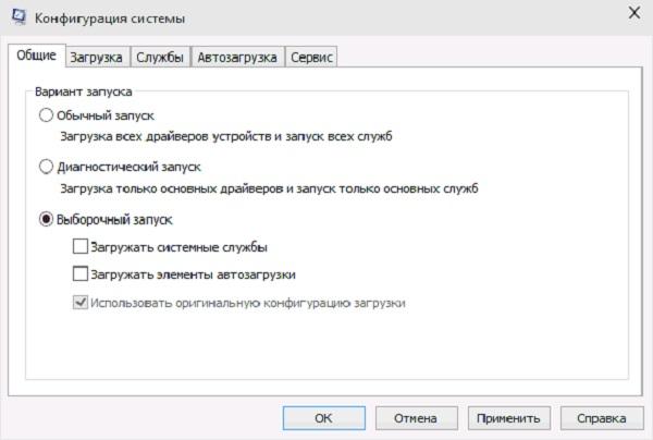 Ошибки при восстановлении Windows 10: классификация и способы устранения