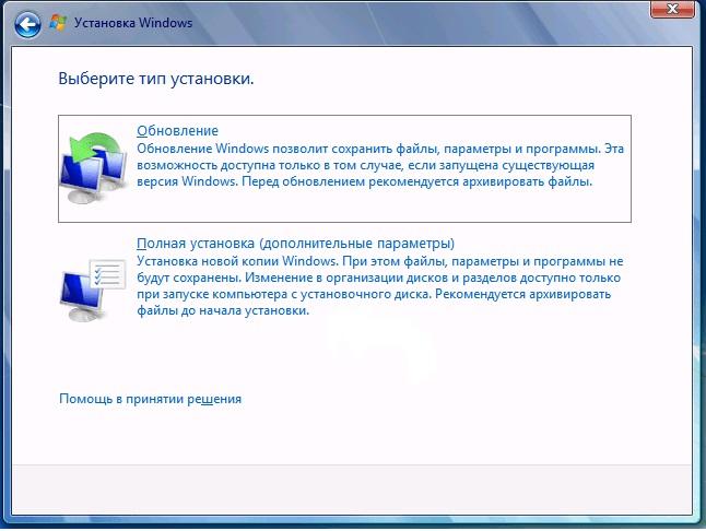 Пошаговое руководство по решению ошибки 0x0000005 в Windows 10