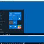Операционная система Windows 10 – рабочий стол