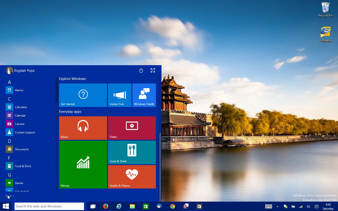 Тестовый режим на ОС Windows 10