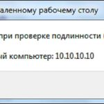 Ошибка 0*80004005 в Windows 10