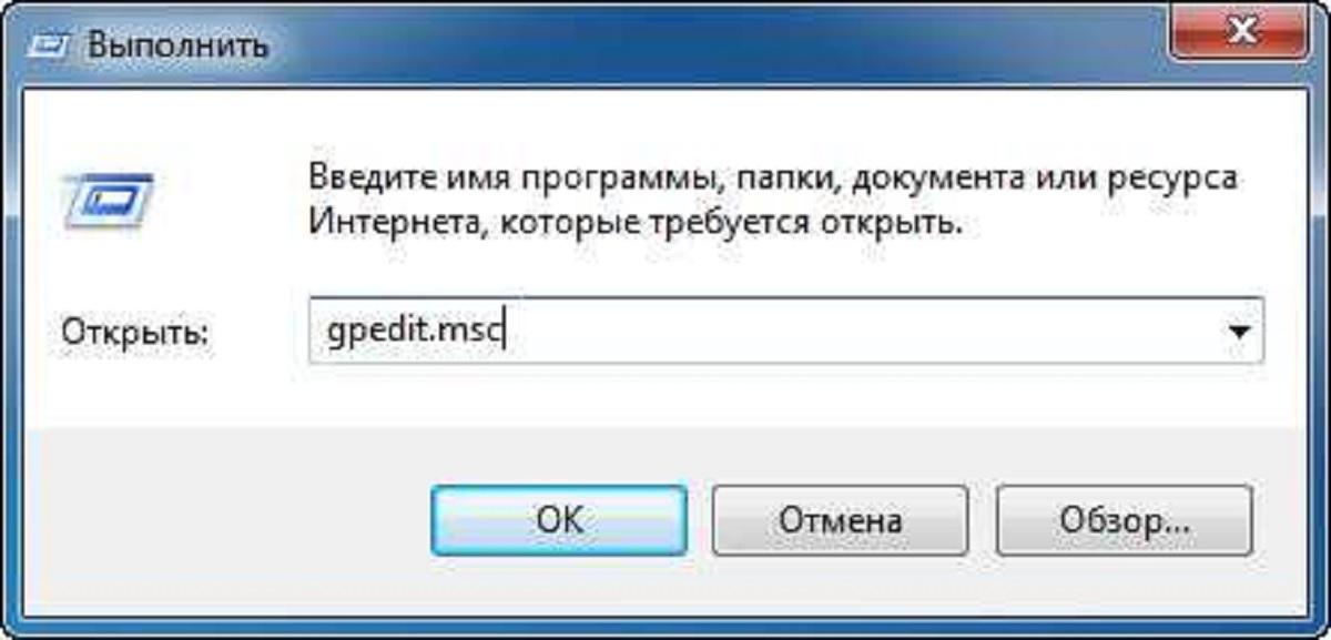 Введение в командной строке «gpedit.msc» для устранения ошибки 0*800f081f в Windows 10