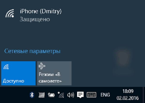 Режим модема iPhone по Wi-Fi