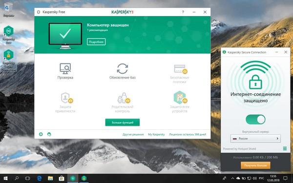 Топ-10 лучших антивирусов для Windows 2020