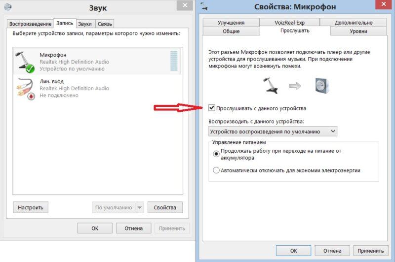Что делать, если не работает микрофон Windows 10: диагностика и настройка звукозаписывающих устройств